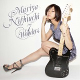 西内まりや2ndシングル「7 WONDERS」初回生産限定盤【CD+DVD+ミニフォトブック】(1月28 日発売)