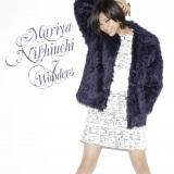 西内まりや2ndシングル「7 WONDERS」通常盤【CD+DVD】(1月28 日発売)