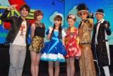 (左から)鮎貝健、May'n、中川翔子、キング・クリームソーダ(マイコ、ゲラッパー、ZZROCK) (C)ORICON NewS inc.