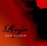 中森明菜の5年4ヶ月ぶりとなるシングル「Rojo -Tierra-」