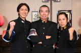 『ぐるナイ』の人気コーナー「グルメチキンレース ゴチになります!16」の新レギュラー・柳葉敏郎(中央)とナインティナイン(C)日本テレビ
