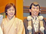 『現代狂言IX』公開げいこ&記者会見に出席した(左から)佐藤弘道、石井康太 (C)ORICON NewS inc.