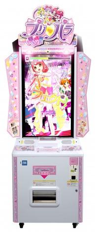 4月からゲームがパワーアップ!(C)T-ARTS/syn Sophia/テレビ東京/PP2製作委員会