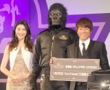 トヨタ『VELLFIRE LEGENDプロジェクト』発表会に出席した(左から)橋本マナミ、田村淳 (C)ORICON NewS inc.