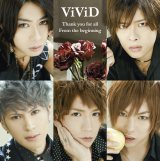 ViViDラストシングル「Thank you for all/From the beginning」(1月28日発売)通常盤
