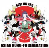 初のベストアルバム『BEST HIT AKG』