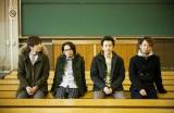 デビュー10周年で初の横スタ2days公演を開催するASIAN KUNG-FU GENERATION