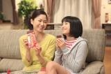 お母さんに「ありがとう」広瀬すず=ロッテ『ガーナミルクチョコレート』新CMメイキングカット