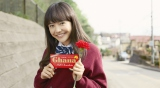 ロッテ『ガーナミルクチョコレート』のイメージキャラクターに起用された松井愛莉