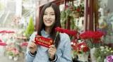 ロッテ『ガーナミルクチョコレート』のイメージキャラクターに起用された土屋太鳳