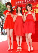 鮮やかな赤色のドレスで登場した(左から)松井愛莉、土屋太鳳、広瀬すず (C)ORICON NewS inc.