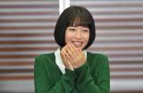 ドラマ初主演が決定し感極まる広瀬すず (C)日本テレビ