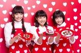 ロッテ『ガーナミルクチョコレート』新CM「バレンタイン篇2015」に出演する(左から)松井愛莉、土屋太鳳、広瀬すず