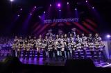 『AKB48リクエストアワー セットリストベスト1035 2015』最終日昼公演(C)AKS