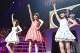 39位小嶋3姉妹「ハート型ウイルス」=『AKB48リクエストアワー セットリストベスト1035 2015』最終日昼公演(C)AKS