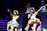 9位=『AKB48リクエストアワー セットリストベスト1035 2015』最終公演(C)AKS