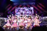 10位=『AKB48リクエストアワー セットリストベスト1035 2015』最終公演(C)AKS