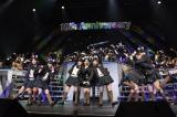 11位=『AKB48リクエストアワー セットリストベスト1035 2015』最終公演(C)AKS