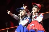 36位なこみく=『AKB48リクエストアワー セットリストベスト1035 2015』最終日昼公演(C)AKS