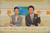 1月31日放送『ニホンゴ 三壇蜜活用 壇蜜の日本語ニュース!』(左から)壇蜜、小田島卓生(東海テレビアナウンサー)(C)東海テレビ