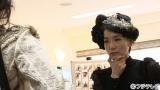 服飾大学で衣装を勉強していた篠原ともえ(『バナナマンの決断は金曜日!』番組カット)