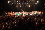 昨年の『YATSUI FESTIVAL!』フィナーレ