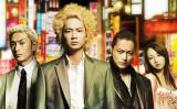 映画『新宿スワン』のビジュアルが公開  綾野剛(左から2番目)は金髪パーマ姿に(C)2015「新宿スワン」製作委員会