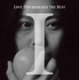 デビュー15周年ベストアルバム『LOVE PSYCHEDELICO THE BEST I』(2月18日発売)