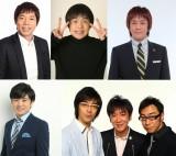 お笑いライブ『下北沢大興行』には今田耕司、バカリズムら人気芸人がズラリ