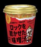 ミュージックコネクティングカード付きの即席みそ汁「ロックを聴かせた味噌汁」(具材:しいたけ、舞茸、大きな麸、豚肉そぼろ)