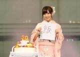 20歳の決意『飯』を披露する岩佐美咲