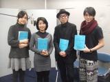 2月14日放送、NHK-FMのラジオドラマ『もう一度、夫婦で』の出演者(左から)城戸愛莉、市毛良枝、あがた森魚、崎本大海(C)NHK