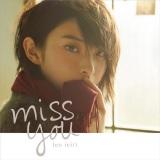 家入レオの9thシングル「miss you」初回限定盤