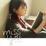 家入レオの9thシングル「miss you」通常盤