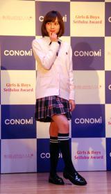 制服にピンクのカーディガンを着用しているマーシュ彩 (C)ORICON NewS inc.