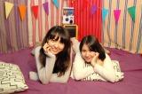ゴロ寝系トーク番組『スピカの夜』のMCを担当する女優・島ゆいか(左)&飯田來麗が音楽プロジェクト始動