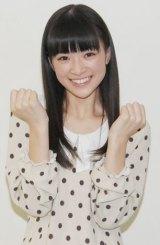 イベントで歌手として公の場に初めて立つ優希美青 (C)ORICON DD inc.