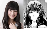 『神さまの言うとおり』(11月15日公開)に出演する優希美青と演じる高瀬翔子の原画