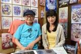 8年ぶりのCM出演となるムツゴロウさん(左)と64歳差の共演をする優希美青