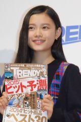「2015年の顔」に選出された杉咲花 (C)ORICON NewS inc.