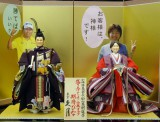 (左から)松山英樹選手、小林浩美会長 (C)ORICON NewS inc.