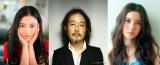 RADWIMPS野田洋次郎主演映画『トイレのピエタ』に出演する(左から)杉咲花、リリー・フランキー、市川紗椰