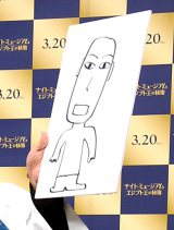 チュートリアル・徳井義実が描いたズボンを履いているモアイ (C)ORICON NewS inc.