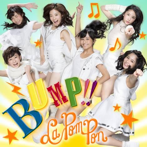 La PomPonのデビュー曲「BUMP!!」初回盤