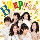 La PomPonのデビュー曲「BUMP!!」通常盤