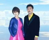 Do As Infinity新アルバムで12年ぶりのショートヘアを公開した伴都美子(右は大渡亮)