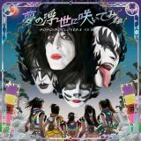 「ももいろクローバーZ vs KISS」のコラボレーションシングル「夢の浮世に咲いてみな」KISS盤