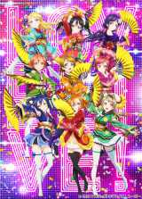 完全新作劇場版『ラブライブ!The School Idol Movie』6月13日公開
