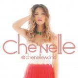 シェネルの8枚目のアルバム『シェネル・ワールド』通常盤(2月11日発売)