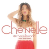 シェネルの8枚目のアルバム『シェネル・ワールド』初回盤(2月11日発売)